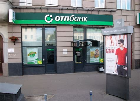 otp bank otp bank ceases operations in crimea region the budapest