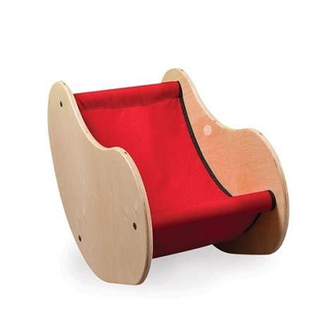individual rocking bean chair  high sides