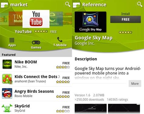 android app market android market v2 2 7 the android soul