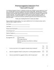 employee suggestion form template best photos of printable suggestion forms employee