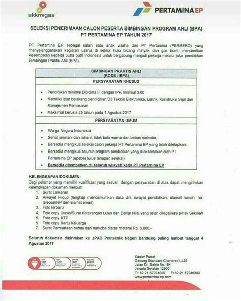 email pt lowongan d3 teknik sipil 2017 2018 info lowongan kerja id