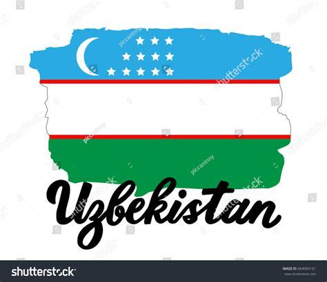 flag of uzbekistan stock image image of symbol places uzbekistan flag national symbol uzbekistan lettering stock