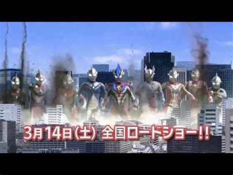 film ultraman ginga episode terakhir ultraman ginga s episode 1 videolike