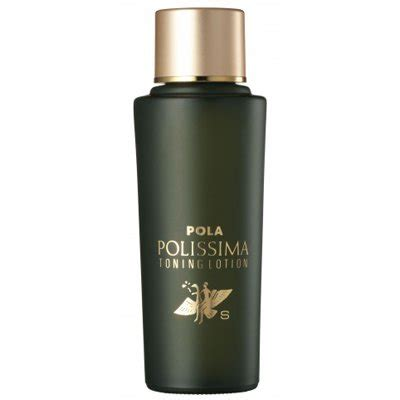 Lotion R By Skin Made In Korea pola polissima moisture milk s normal to