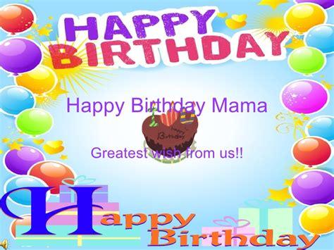 imagenes happy birthday mama happy birthday mama 2012