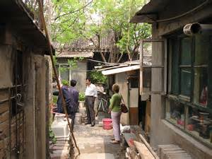 Homes With Interior Courtyards file peking hutong courtyard jpg