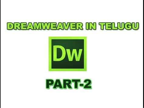 dreamweaver tutorial in telugu adobe dreamweaver cs4 in telugu part 2 www timecomputers