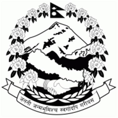 Nepel Besi 3 G Brand nepal brands of the world