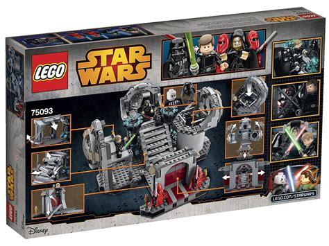 Sealed New Lego Wars 75093 Duel lego wars star duel 75093 new set factory sealed nib ebay