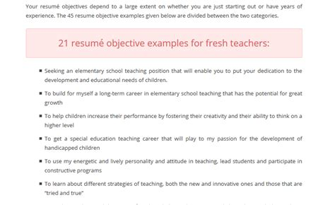45 Attractive Resume Objective Examples for Teachers