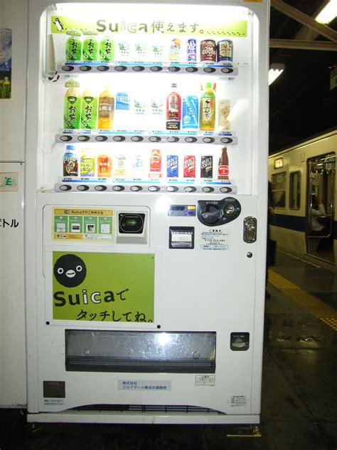 Sle Letter Vending Machine Japan S Smart Tickets To Ride Japan Local Government Centre Jlgc