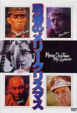 nishikata film review death  hanging