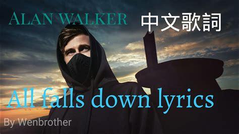 alan walker falls down lyrics tubget download video alan walker all falls down