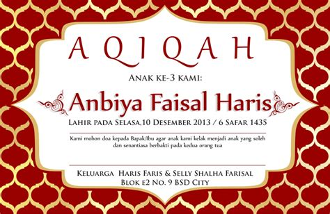 desain nama aqiqah contoh kartu nama untuk aqiqah contoh 317