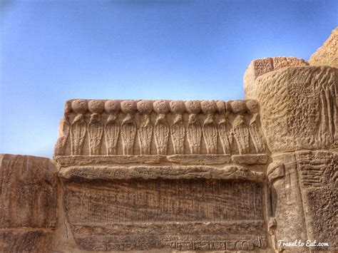 Gorge Cornice Design Of The Temple Of From Philae Travel
