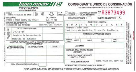 deposito de cheque documentos comerciles y soportes contables marzo 2014