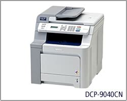 brother dcp j725dw factory reset brother dcp 9040cn service manual
