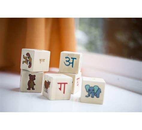 rosetta stone telugu 49 best images about hindi language resources on pinterest