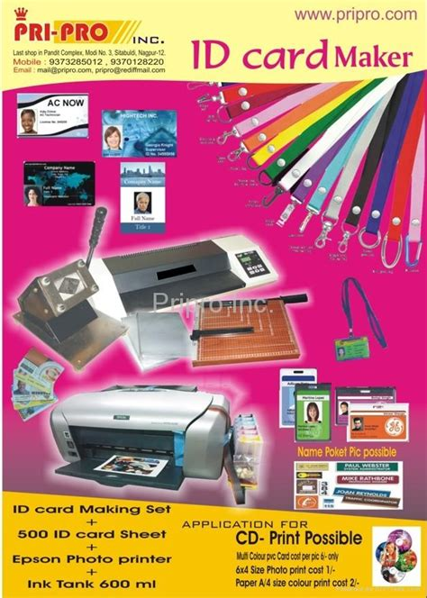 school id card machine id card maker machine id card maker pripro india