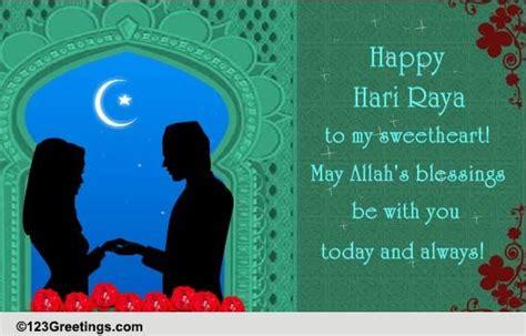 hari raya romantic   hari raya ecards greeting cards