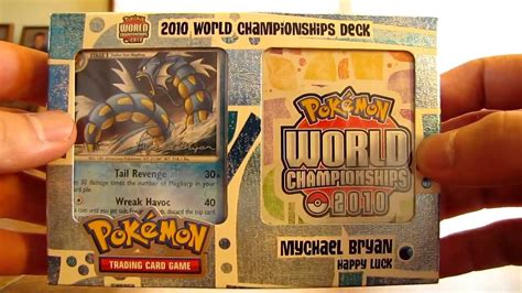 card world what are world chionship wc cards