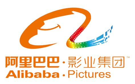 alibaba logo alibaba pictures invests in hangzhou cinema company