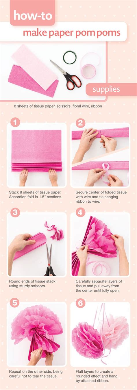 Paper Pom Poms How To Make - how to make paper pom poms diy crafts