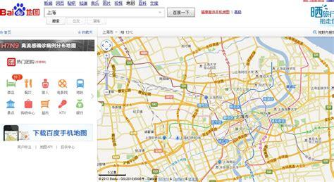 map baidu les diff 233 rences entre le seo sur et sur baidu le