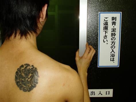 small tattoo onsen tattoo in the onsen japannewbie