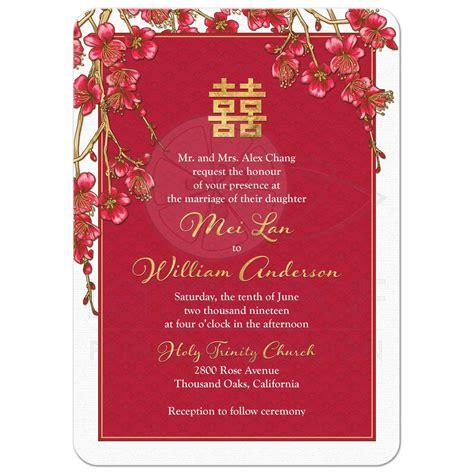 happiness wedding invitation cherry blossom