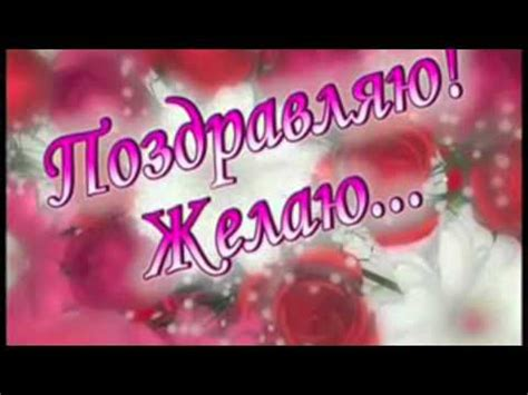 Wedding Anniversary Wishes In Russian by Russian Birthday Cards Free Russian Birthday Wishes