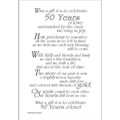 50th Wedding Anniversary Quote   Quote Number 682296
