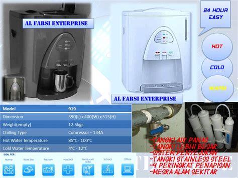 Pemberat Barang 2 Kg pembekal barang pejabat water cooler
