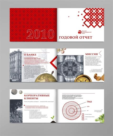 report layout design ideas 198 best annual report layouts images on pinterest