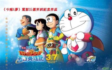 film doraemon rilis di indonesia doraemon movie 35 2015 nobita no space heroes bd