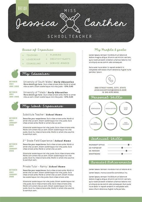 63 best teacher resume templates images on pinterest