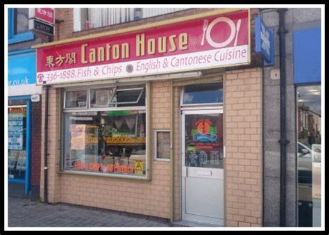 canton house chinese restaurant canton house denton manchester canton house takeaway denton chinese takeaway in