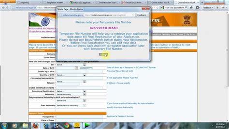 printable version of indian visa application form online indian visa application form youtube