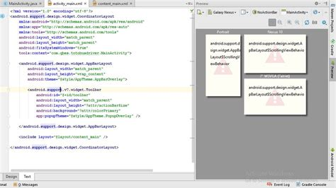 android studio layout preview rendering problem coordinatorlayout rendering issue in android studio