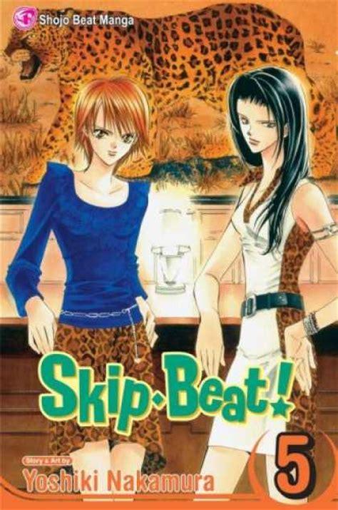 Jual Komik Skip Beat Vol 1 bestselling comics 2007 covers 3650 3699