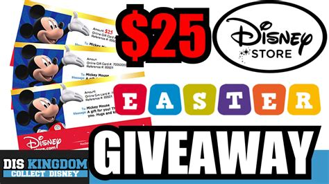 Easter Giveaways - competition archives vinylmation kingdom