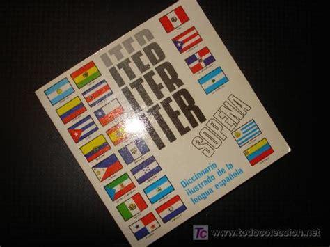 imagenes de utiles escolares de los años 80 diccionario sopena cuando era chamo recuerdos de venezuela