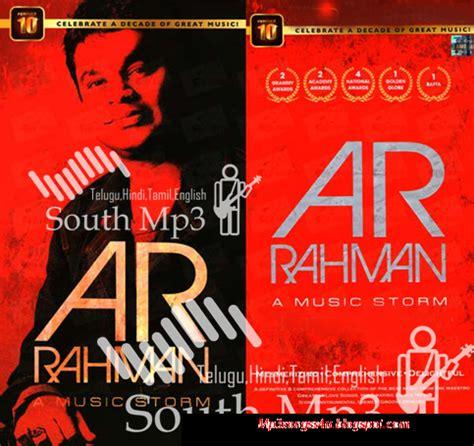 ar rahman ola ho mp3 download download mp3 songs online mp3 songs movie songs