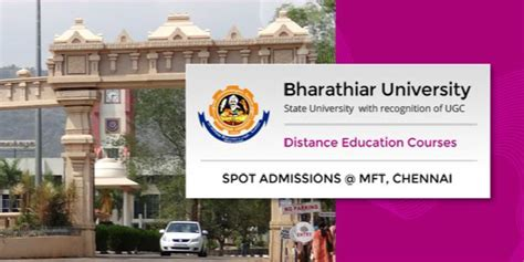 Bharathiar Coimbatore Mba Fees Structure by Bharathiar Courses Mba Mca Msc Psychology