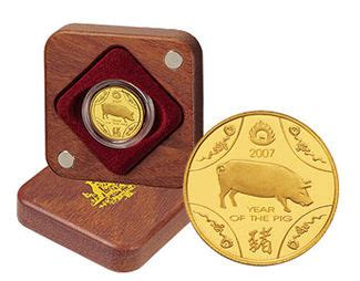 Golden Year Of The Pig 2007 by Ruby Redflash Salutes 2007 Year Of The Golden Pig
