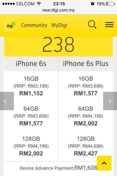 digi iphone  iphone   plans pricing