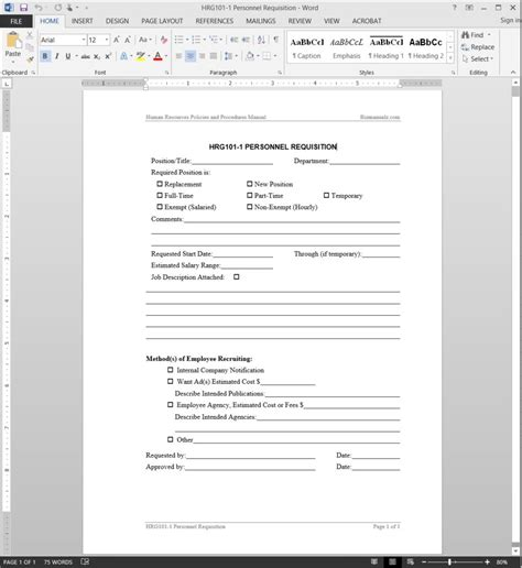 Personnel Requisition Form Template personnel requisition template