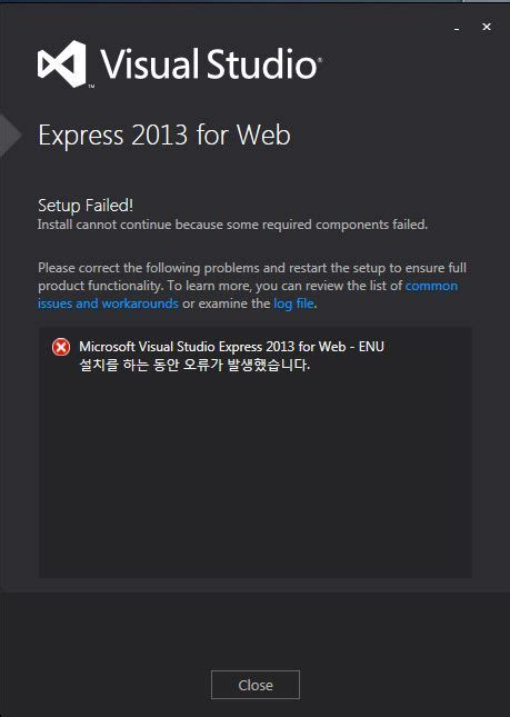 how to install and setup visual studio express 2013 9 steps visual studio 2013 express for web installation fails on