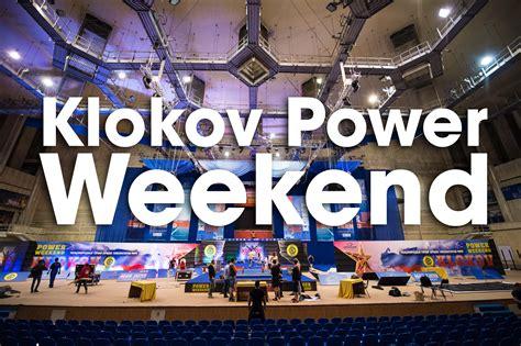 dmitriy klokov bench press dmitriy klokov bench press 28 images 100 dmitriy