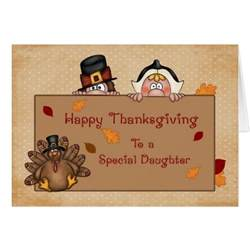 Happy Thanksgiving Email Cards Happy Thanksgiving Daughter Greeting Card Zazzle